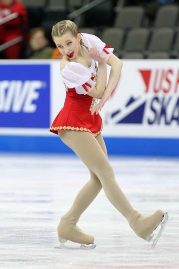 Tyler Pierce Ice Skating International Online